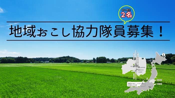 矢吹町の田園風景